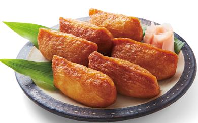 [№5674-0116]地元で人気!富ばあちゃんのいなり寿司用 味付油揚