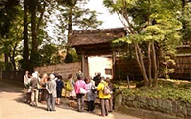 [№5691-0078]小田原まち歩き 招待券(2名様分)・政財界人が邸園を訪ねて