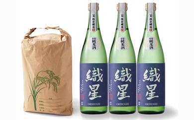 [№5674-0134]毎日おいしい「彩のかがやき」10kgと特別純米酒セット