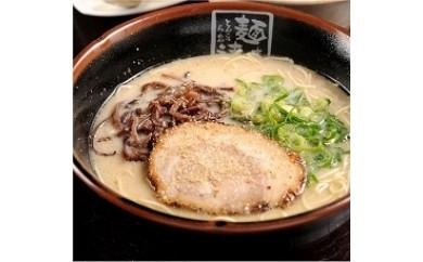 14-2.とんこつラーメン(生麺)12食+トッピングつきセット【麺達】