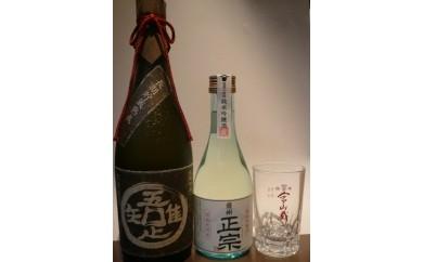 A-085 焼酎・清酒・グラスセット