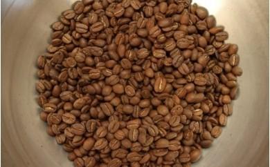 No.39 あらき園 自家焙煎コーヒー コロンビア 1.5kg