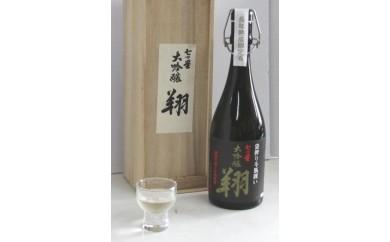 老舗酒蔵~井波酒造より『七ツ星★大吟醸  翔(はばたき)』