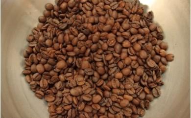 No.38 あらき園 自家焙煎コーヒー ブラジル 1.5kg