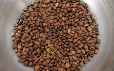 No.41 あらき園 自家焙煎コーヒー モカ 1.5kg