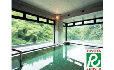 【218】 大沢温泉 山水閣宿泊券とレンタカーで花巻の旅ペア