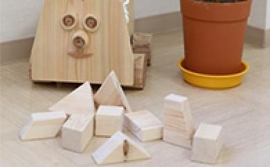 [№5681-0028]ひのきの積み木と収納箱