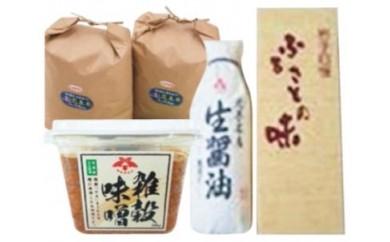 【144】 花巻産ひとめぼれ10kgと佐々長醸造の味噌・醤油