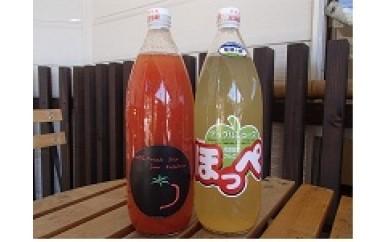 片品産 果汁100%ジュース 3本セット