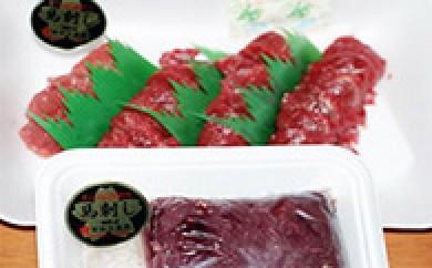 [№5732-0020]馬刺し肉