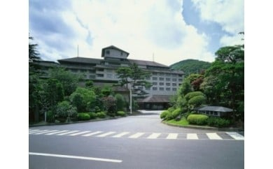【184】 花巻温泉 ホテル紅葉館ペア宿泊券