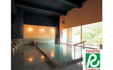 【217】 松倉温泉 悠の湯風の季宿泊券とレンタカーで花巻の旅ペア