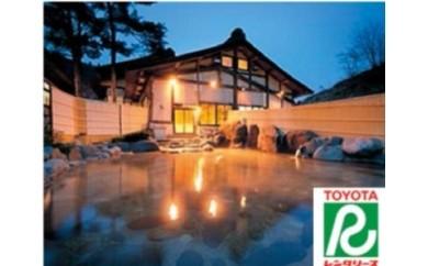 【220】 山の神温泉 優香苑宿泊券とレンタカーで花巻の旅ペア