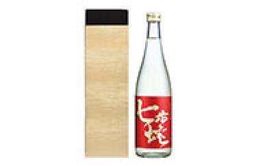 AG02 純米大吟醸 七歩陀 720ml(箱入り)【16000pt】