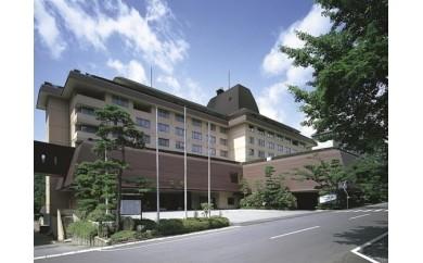 【183】 花巻温泉 ホテル花巻ペア宿泊券
