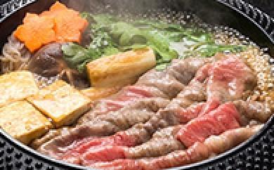 [№5732-0018]黒毛和牛ロース肉すき焼き用