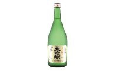 SB01 銚子の誉 大吟醸 720ml 【10,000pt】