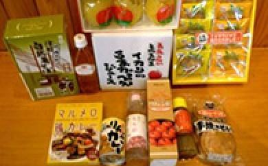 [№5731-0021]平川市特産品セットB