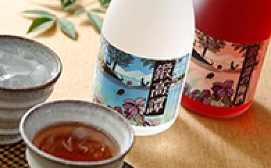 [№5723-0035]鍛高譚(たんたかたん)・鍛高譚の梅酒720ml 4本セット