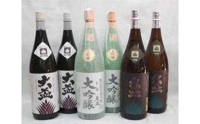 【15D001】 高崎市唯一の地酒 大盃最高品質酒三昧