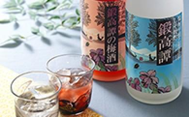 [№5723-0045]鍛高譚(たんたかたん)・鍛高譚の梅酒1800ml 6本セット