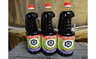 【AF03】 コトブキ醤油(1.8L)【25p】