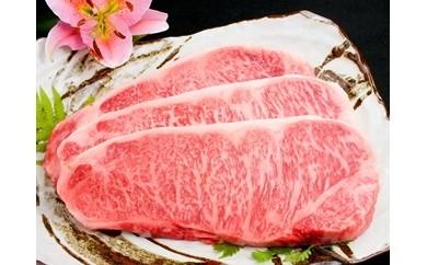 D13 ★グルメ社長の厳選お取り寄せ★九州産黒毛和牛 分厚さが自慢のステーキ【肉汁たっぷり】
