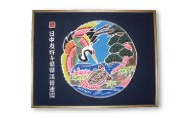 NK07  受注生産オリジナル額【鶴亀松竹梅】1枚 【75,000pt】