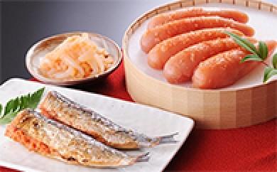 A033 うまかもんセット(樽入り明太子・いか・いわし)と明太辛子高菜120g