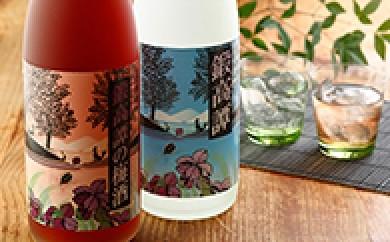 [№5723-0041]鍛高譚(たんたかたん)・鍛高譚の梅酒1800ml 4本セット