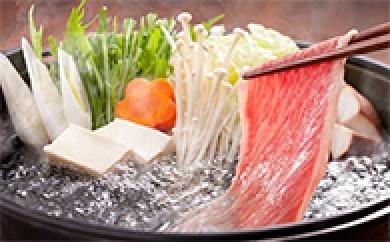 [№5694-0051]近江牛霜降り肉 すき焼き・しゃぶしゃぶ用 800g