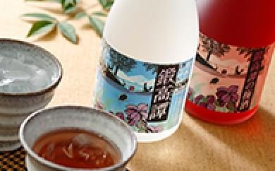 [№5723-0039]鍛高譚(たんたかたん)・鍛高譚の梅酒720ml 8本セット