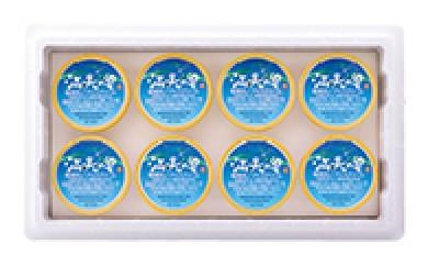 【AH02】 ほうじ茶アイスクリームセット【25p】