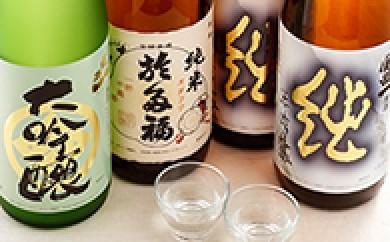 [№5709-0028]柄酒造 清酒[於多福][関西一]詰め合わせ