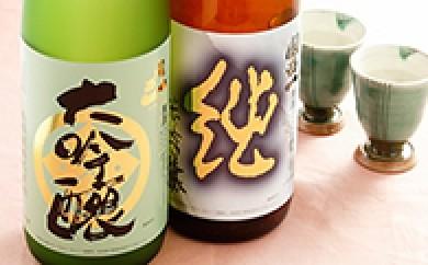 [№5709-0024]柄酒造 清酒吟醸酒セット(関西一大吟醸、関西一純米吟醸)
