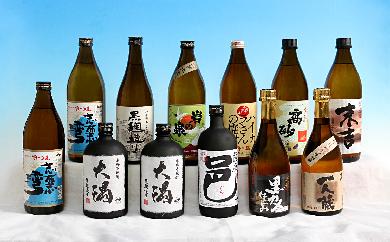 29-C-⑥ ミニ・三つの蔵の焼酎飲みくらべデラックスセット