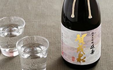 [№5709-0002]賀茂泉純米大吟醸「延寿」720ml