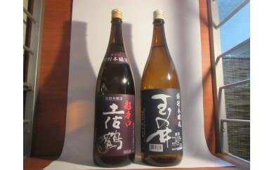 V-6◆土佐鶴と玉の井2本セット