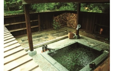 【I-71】咲花温泉一水荘 ご利用券