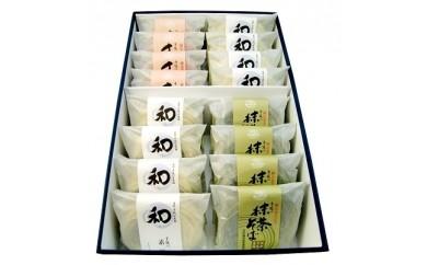 CC-40 美作(みまさか)16食めんつゆ付