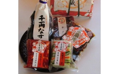 [A-3] 尾張一宮香物 三井宮蔵 お漬物5品セット
