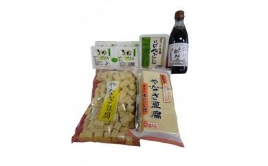 166 豆腐とやなぎ豆腐セット