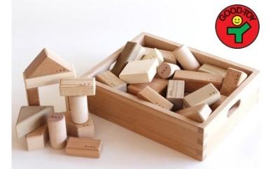 37S-0001 寄木の積木 名入れ付【出産お祝いにも喜ばれる木のおもちゃ】