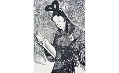 (138)暁斎美人(40㎝×28㎝・額付)3万円寄附
