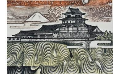 (135)富士遠望(28㎝×40㎝・額付)3万円寄附