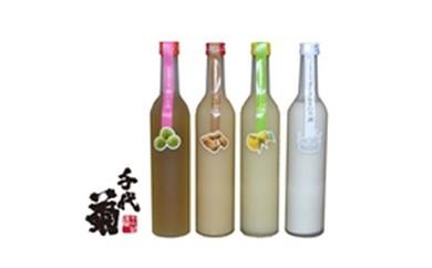 30Z002 日本酒仕込みリキュールセット