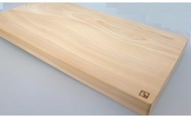 BB34 桧のマナ板(45cm)