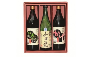 170 こだわり醤油と特別純米「山田穂」詰め合わせ