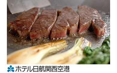 F003 ホテル日航関西空港 ペア「銀杏」ディナーご招待券
