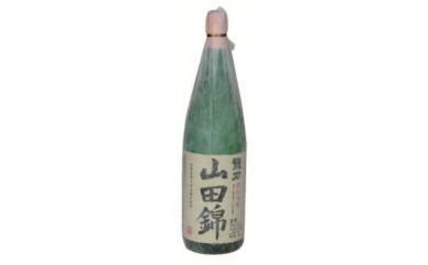 145 龍力 特別純米「山田錦」